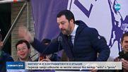 Седмица преди парламентарния вот: Митинги и протести заливат Италия