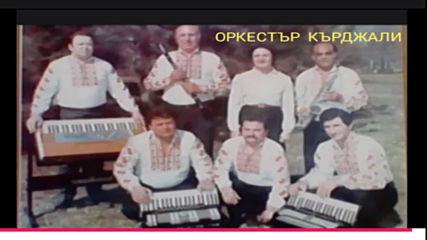 Иван Колев - кралнет основател и раководител на орк. Кърджали
