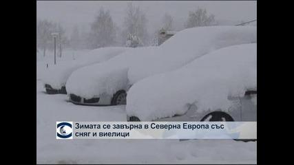 Зимата се завърна в Северна Европа със сняг и виелици