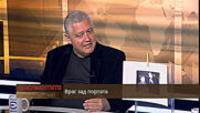 """""""Документите"""" с Антон Тодоров - 17.04.2021 (част 1)"""