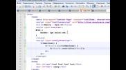 Уеб Разработване уроци - Javascript - Научете Jquery - Урок 12