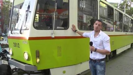 Защо трамваите са жълти - Класици епизод 8