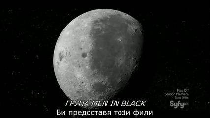Извънземни на Луната - истината разобличена (1 част)