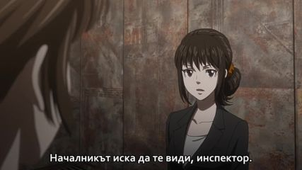 [ Bg subs ] Psycho-pass The Movie Част 1