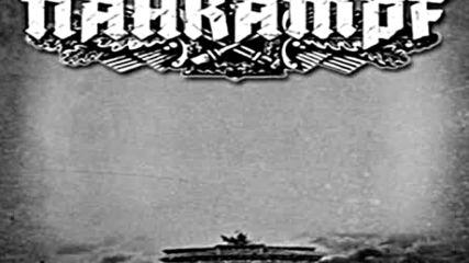 Nahkampf - Kameraden