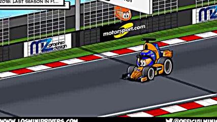 Мини Пилоти - Състезателната Кариера На Фернандо Алонсо Във Формула 1 ( Анимационна Версия)