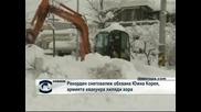 Рекорден снеговалеж обхвана Южна Корея, хиляди евакуирани