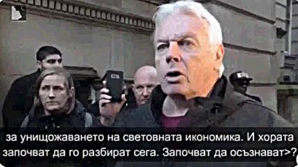 Дейвид Айк за мерките