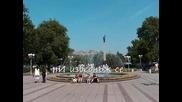 Бургас - Моя Град