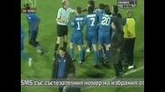 Левски 2005 - 2007 година !