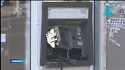 Крадци взривиха банкомат в Хасково