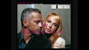 Anastacia & Eros Ramazzotti - I Belong To You