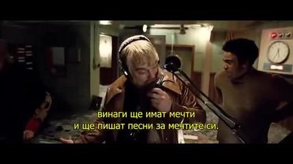 Откъс от филма Рок радио