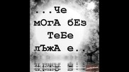 `super Balada `mn Tjna..`