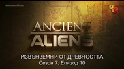 Ancient Аliens s07e10 Secrets of the Mummies + Bg Sub