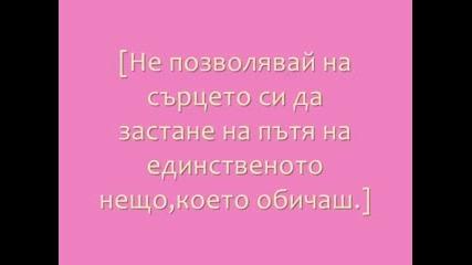 Oth - Спомени;ppp