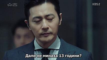 Suits (2018) / Костюмари Е03