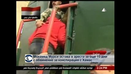 Очакват се нови масови протести и напрежение в Египет