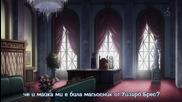 Mahou Sensou 8 bg subs (720p)