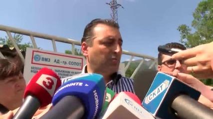 Прокурор: Взривът в Анево е инцидент