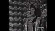 Биргит Нилсон - Пучини: Турандот - Ария на принцеса Турандот из 2 - ро д. - В това кралство