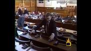 Парламентарна кафетерия