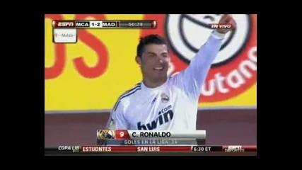 Галактически Роналдо и гол за Реал Мадрид