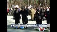 В нова доктрина Украйна осъжда агресията на Русия и се цели в членство в НАТО