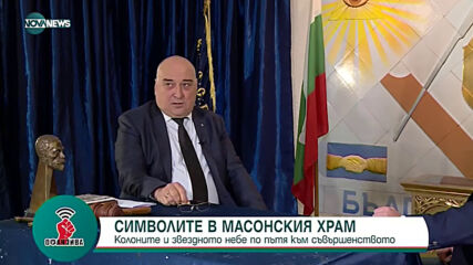 """""""Офанзива с Любо Огнянов"""" (17.04.2021)"""