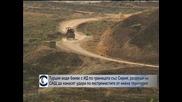 """Турция води боеве с """"Ислямска държава"""" по границата със Сирия"""