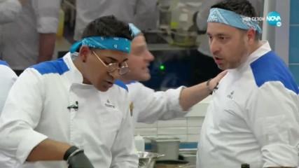 """Вечерна резервация, кой отбор ще се справи по-добре - """"Hell's Kitchen"""" (11.03.2020)"""
