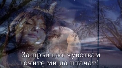 ~ Panos Kalidis - Mono Esy ~ [превод] ~ Само Ти ~