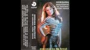 Gordana Stojicevic 1983-album