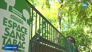 Забраниха пушенето в паркове и градини в Страсбург