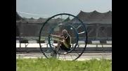 Mono - roue