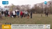 """Жителите на столичния кваратл """"Дружба"""" излизат на протест"""