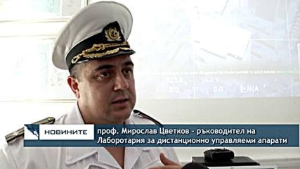 Подготвят оператори на дронове във Военноморското училище във Варна