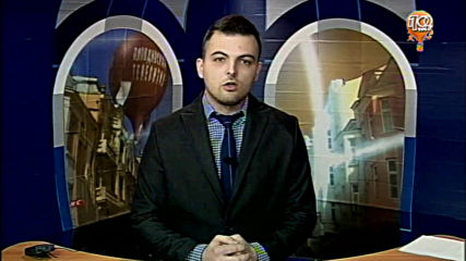 Пловдивските новини от 14.02.2020