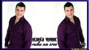 Nebojsa Vojvodic - Ruku na srce (2012)