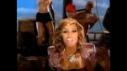 Gwen Stefani feat Eve - Rich girl *бг превод*