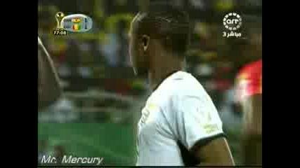 Гана - Гвинея 2ро Полувреме