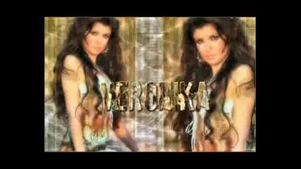 Вероника - Ако Поискам