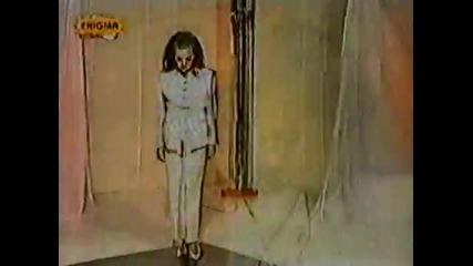 Превод - Ceca - Mrtvo more (1996)