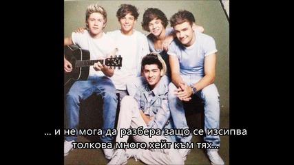 За всички хейтъри на One Direction