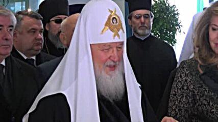 Руският патриарх пристигна в България за 3-ти март