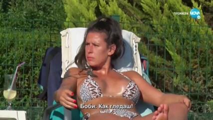 Игри на волята: България (28.09.2020) - част 1: Има ли женска ревност при ЛОВЦИТЕ?