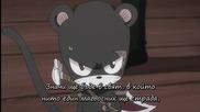 Fairy Tail S2 - 62 { Бг субс }