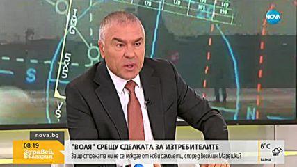 Марешки: ВОЛЯ ще поиска оставката на Каракачанов