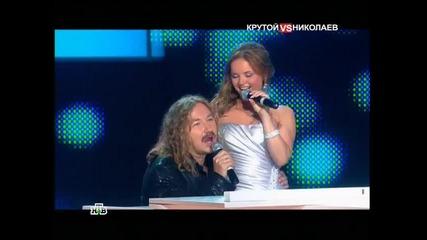 Игор Крутой и Игор Николаев - Ангел хранител мой