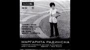 Маргарита Радинска - Северни Очи